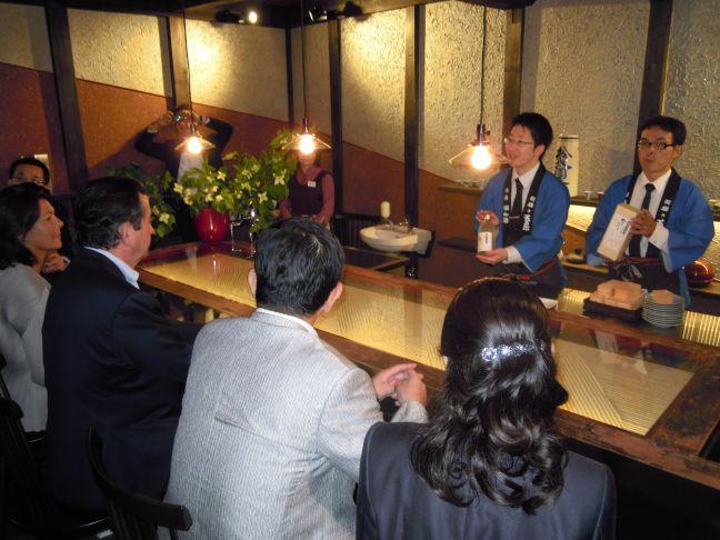 Bar_a_sake_funasaka